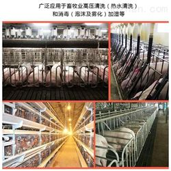 FGL-XDTD浙江食品肉饼厂智能中央高压洗消系统