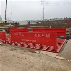 GC- 2300武汉水泥厂专用洗轮机 工地洗车机特性