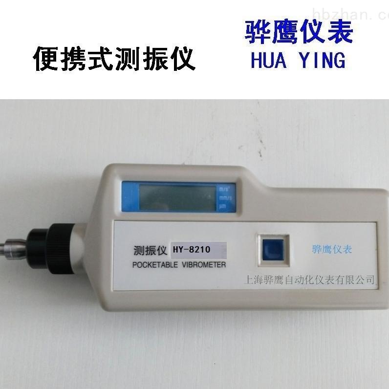 CZ63A便携式电机平衡机轴承座手持测振仪器