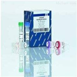20T凋亡細胞富集試劑盒