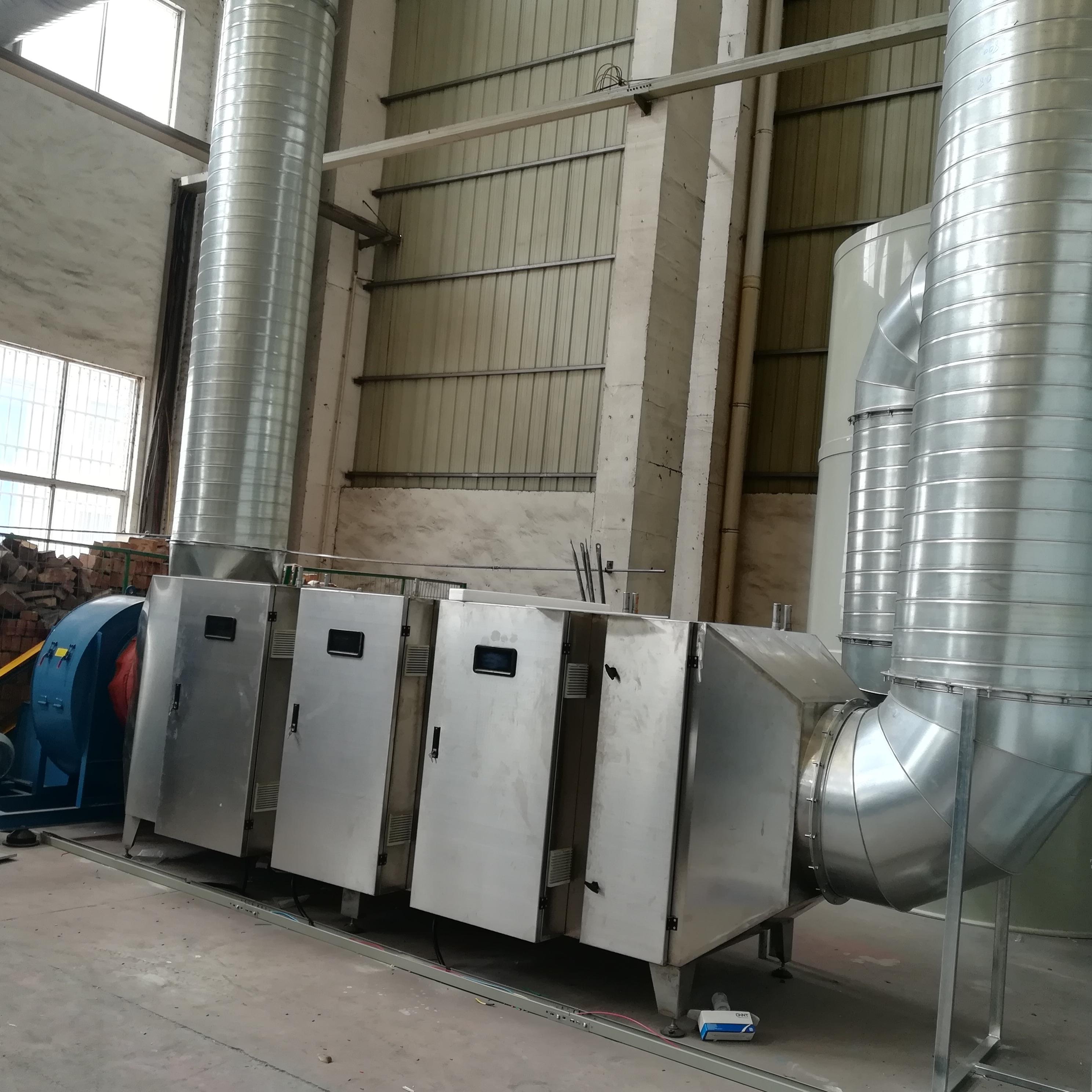 工业UV光氧处理设备