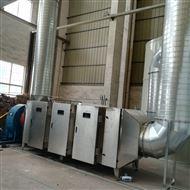 KT工业UV光氧处理设备