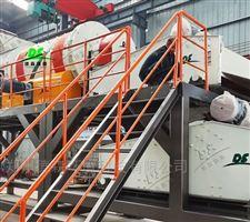 DS土壤淋洗修复设备助力污染土治理工程
