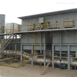 CY-FQ-005连云港机电厂废气处理设备