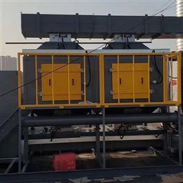 CY-FQ-003宿迁有机废气处理设备