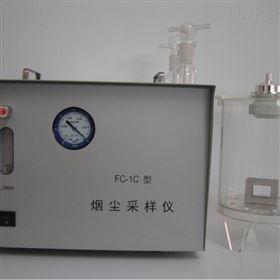 FC-1C蚊香烟尘采样仪