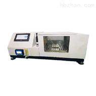 SRT-286BISO 6529防护服化学渗透测试仪