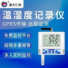 RS-WS-GPRS/4G-6建大仁科 温湿度采集传感器变送器