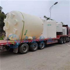 10吨污泥调理罐 塑料储罐