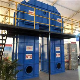CY-FQ-006杭州热处理焊接烟尘废气处理设备
