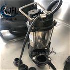 V180全自动不锈钢污水泵