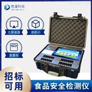JD-G240024通道食品安全检测仪