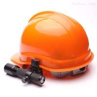 BXZ7620微型强光防爆电筒LED佩戴式照明灯EX