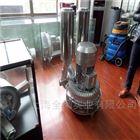 LRB-943-3环保设备配套漩涡气泵