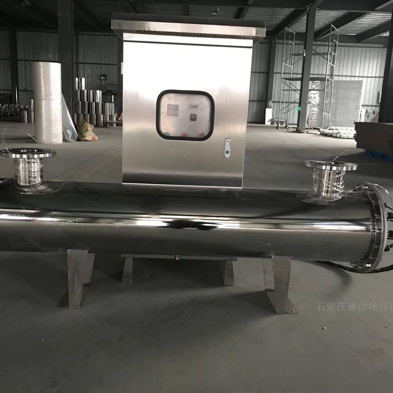 长沙RZ-UV2-LS125紫外线消毒器