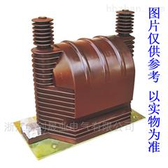 LMZD3-0.66無線高壓電流互感器