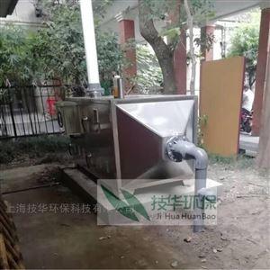医院垃圾站除臭设备