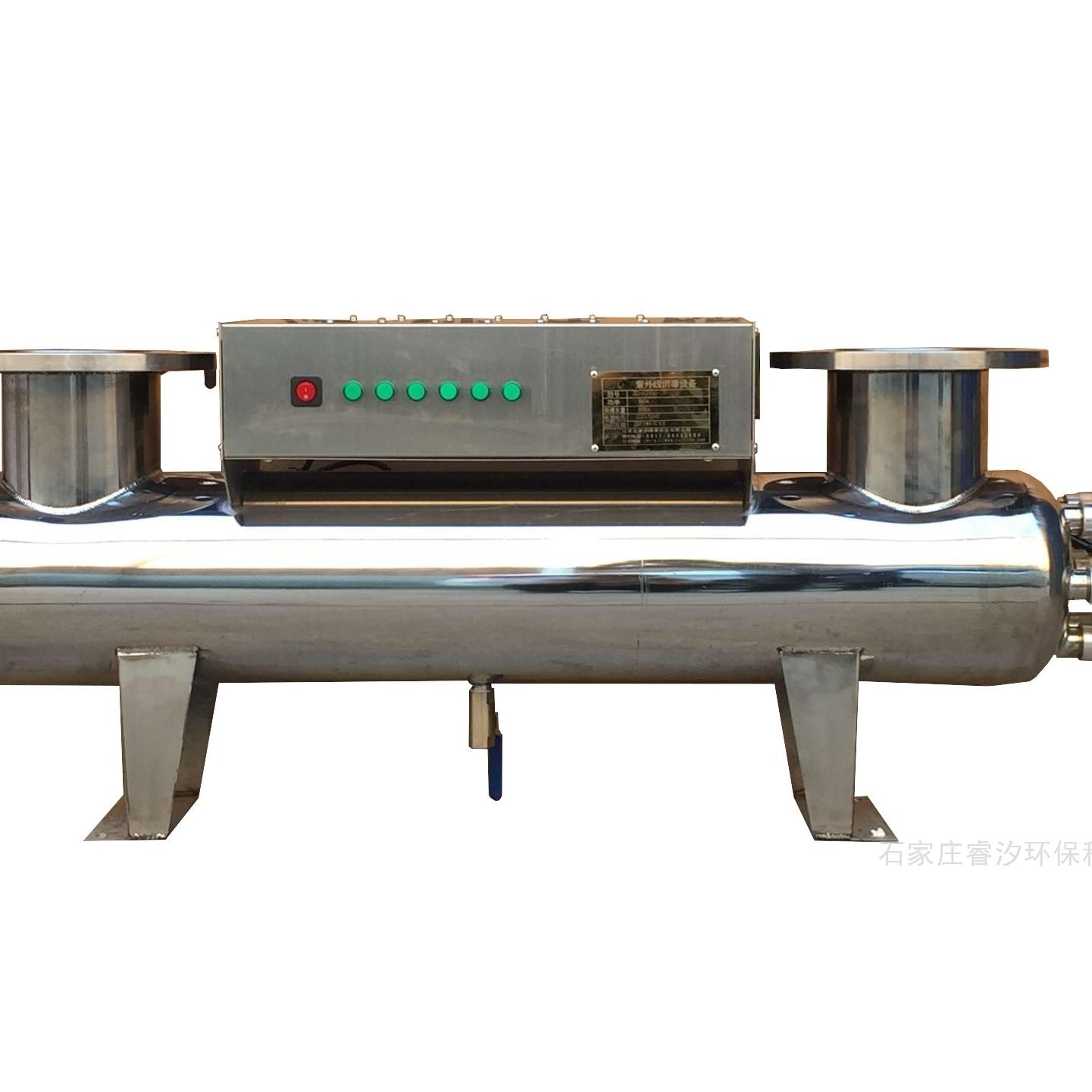 郑州大型紫外线消毒器设备