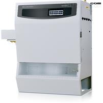 化学需氧量在线分析仪设备供应商
