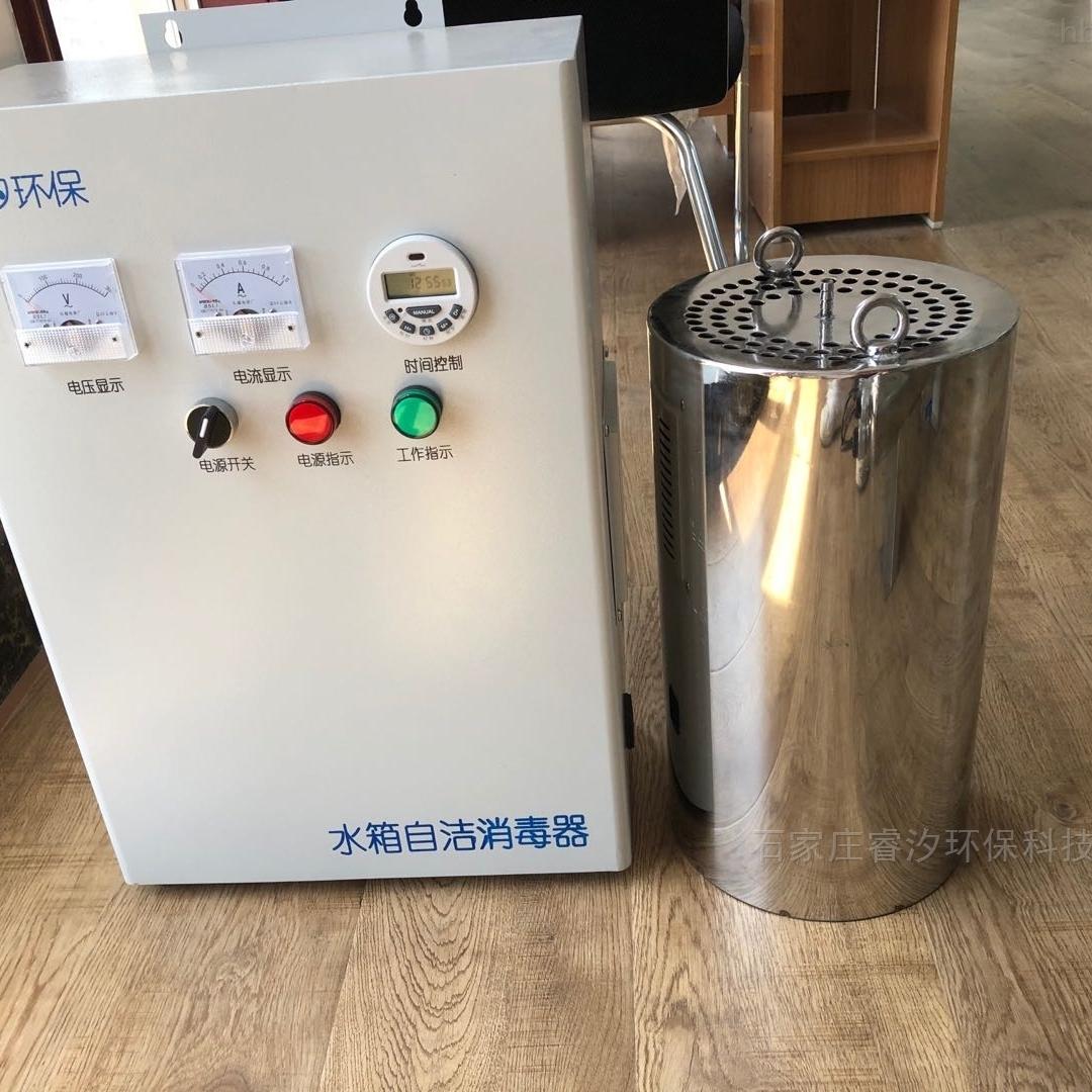 洛阳WTS型自洁消毒器