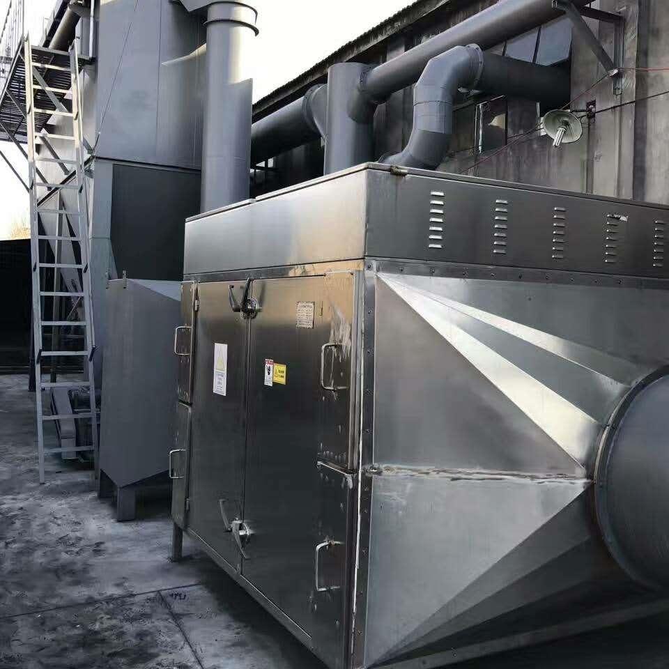 工业废气净化设备价格