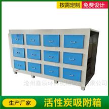 干式废气净化器 活性炭吸附箱