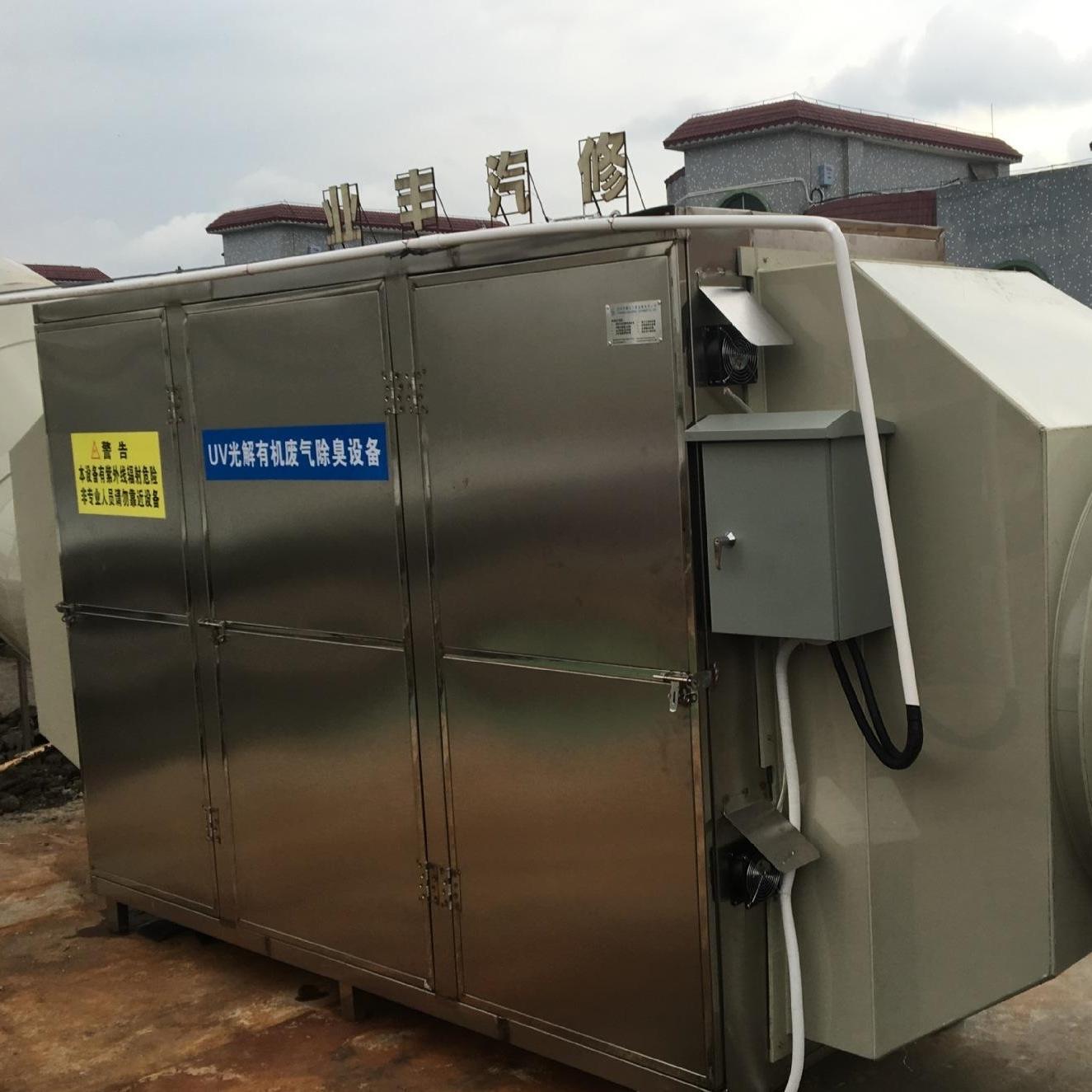 焊锡废气净化设备