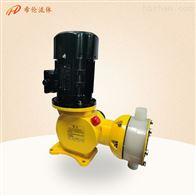 JXM-A500/0.5-PHSO-0-0机械隔膜计量泵