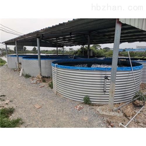 养殖鱼池镀锌板拼接水池