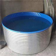 镀锌板高密度养殖水池介绍