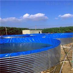 养殖镀锌板鱼池