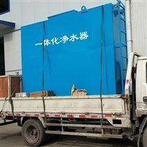 煤矿污水处理设备反应原理