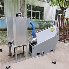 301焦化厂污泥脱水机 叠螺式污水压滤机