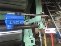 纸张定量厚度检测仪/涂层在线薄膜测厚仪