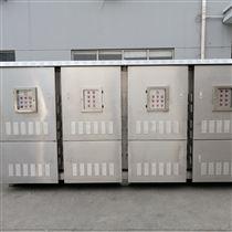 FINE-JH60000大型油脂加工厂废气处理设备