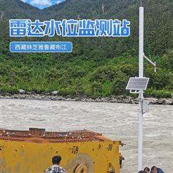 FT-SW2水文水利在线监测设备