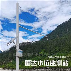 FT-SW2水文雨量监测站