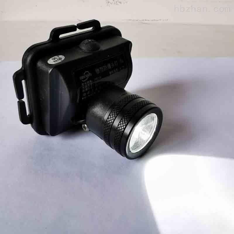 LED防爆头灯sw2210铁路强光消防员安全帽灯