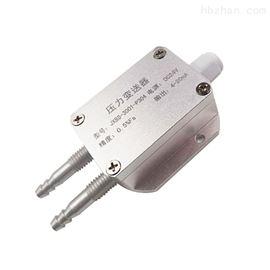 CD-FABSQ-01风压变送器微差压传感器压差rs485
