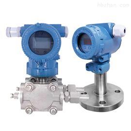 CD-DSFAYWJ-01智能单法兰液位差压变送器3151电容式双法兰