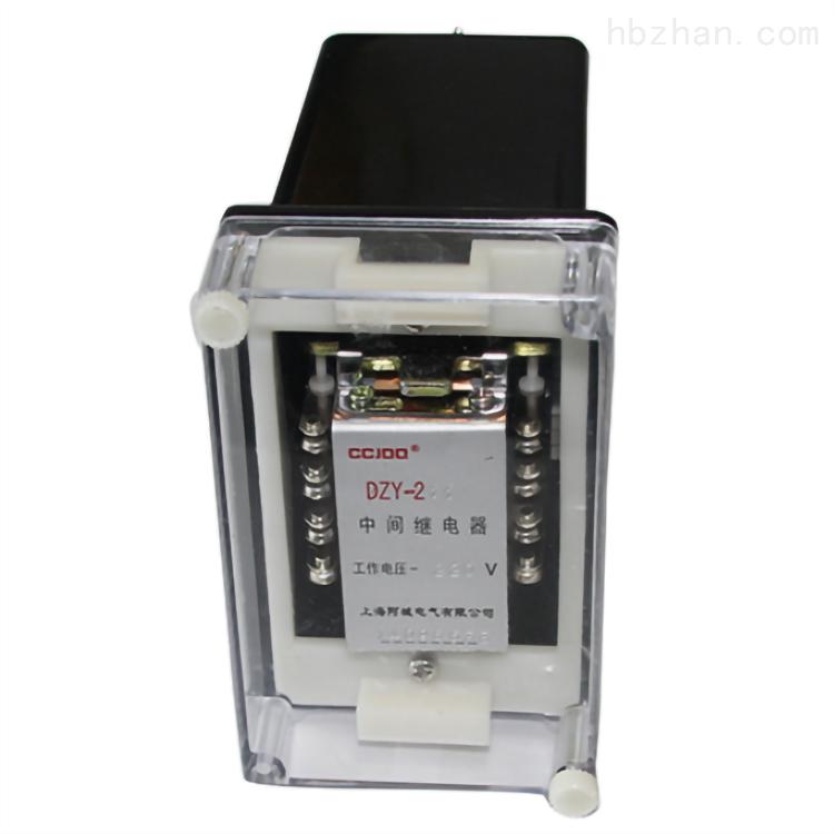 DZB-259中间继电器