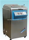 YM100Z立式電熱壓力蒸汽滅菌器