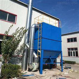 CY-FQ-003化工厂废气处理设备