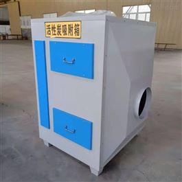 CY-FQ-005涂装车间废气处理