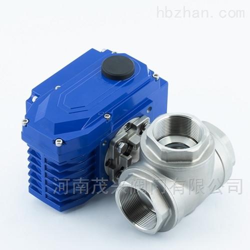 电动不锈钢T型L型三通球阀