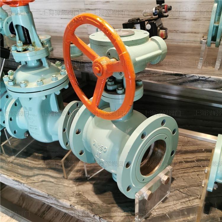 PQ940Y-10C厂家批发电动耐磨卸灰偏心半球阀