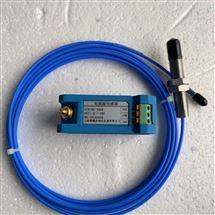 RS9000XL电涡流振动位移传感器