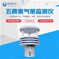 JD-WQX5超声波五要素微气象仪