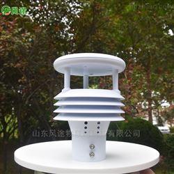 FT-WQX5五要素气象监测仪