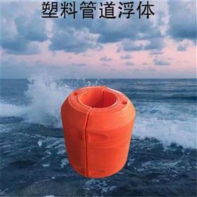 FT夹水上抽水PE管管道浮筒